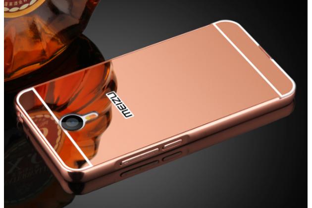 """Фирменная металлическая задняя панель-крышка-накладка из тончайшего облегченного авиационного алюминия для Meizu M3/ M3 Metal/ M3S/ M3s Mini 5.0"""" (M688Q) розовая"""