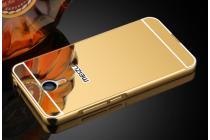 """Фирменная металлическая задняя панель-крышка-накладка из тончайшего облегченного авиационного алюминия для Meizu M3/ M3 Metal/ M3S/ M3s Mini 5.0"""" (M688Q) золотая"""