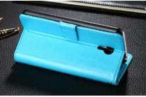 """Фирменный чехол-книжка для Meizu M3/ M3 Metal/ M3S/ M3s Mini 5.0"""" (M688Q) с визитницей и мультиподставкой голубой кожаный"""
