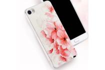 "Фирменная роскошная задняя панель-чехол-накладка из мягкого силикона на Meizu M3X/Meilan X 5.5/Meizu X 5.5(M862Q) c красивым рисунком ""Тематика Цветущая Вишня"""