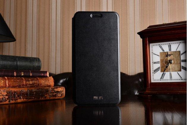"""Фирменный чехол-книжка водоотталкивающий с мульти-подставкой на жёсткой металлической основе для Meizu M5 Note"""" черный"""