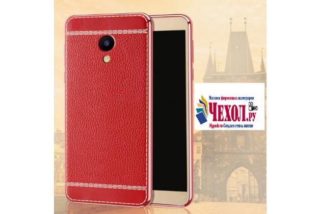 Фирменная премиальная элитная крышка-накладка на Meizu M5 Note красная из качественного силикона с дизайном под кожу
