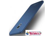 """Фирменная задняя панель-чехол-накладка с защитными заглушками с защитой боковых кнопок для Meizu M5 Note"""" синяя"""
