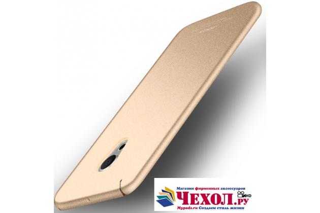 """Фирменная задняя панель-чехол-накладка с защитными заглушками с защитой боковых кнопок для Meizu M5 Note"""" золотая"""