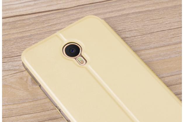 """Фирменный чехол-книжка водоотталкивающий с мульти-подставкой на жёсткой металлической основе для Meizu M5 Note"""" золотой"""