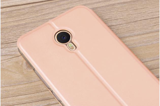 """Фирменный чехол-книжка водоотталкивающий с мульти-подставкой на жёсткой металлической основе для Meizu M5 Note"""" розовое золото"""
