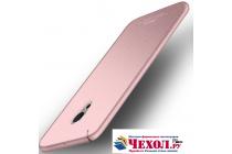 """Фирменная задняя панель-чехол-накладка с защитными заглушками с защитой боковых кнопок для Meizu M5 Note"""" розовое золото"""