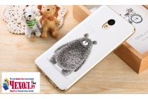 """Фирменная задняя панель-чехол-накладка из прозрачного 3D силикона с объёмным рисунком  для Meizu M5 Note"""" """"тематика Весёлый Мишка"""""""