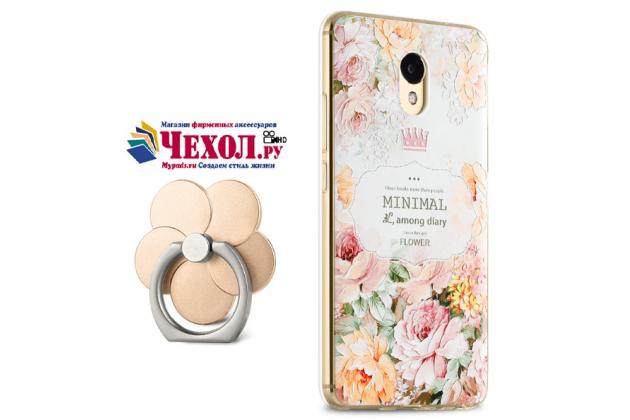 """Фирменная задняя панель-чехол-накладка из прозрачного 3D силикона с объёмным рисунком для Meizu M5 Note"""" """"тематика Королевские розы"""""""