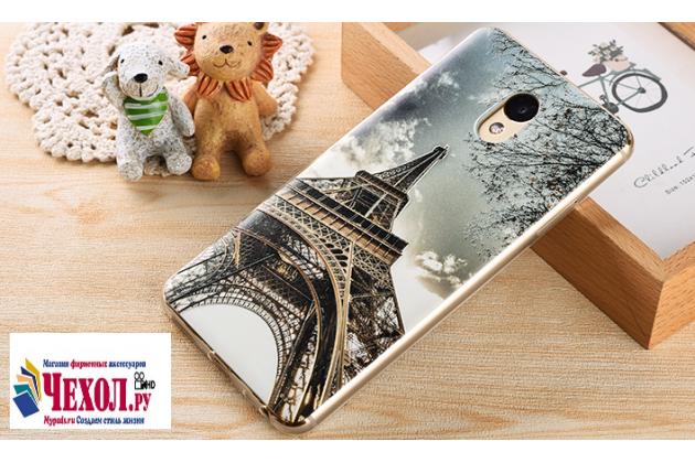 """Фирменная задняя панель-чехол-накладка из прозрачного 3D силикона с объёмным рисунком  для Meizu M5 Note"""" """"тематика Париж"""""""