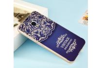 Фирменная роскошная задняя панель-чехол-накладка из металла с объемным  3D изображением для Meizu M5 (M611A) 5.2  с безумно красивым рисунком Тематика Винтажный стиль