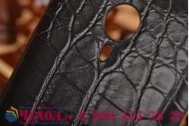 Элитная задняя панель-крышка премиум-класса из тончайшего и прочного пластика обтянутого кожей крокодила для Meizu MX4 Pro черная