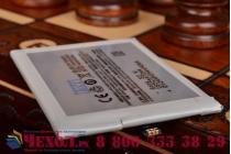 Фирменная аккумуляторная батарея BT-41 3350 mAh на телефон Meizu MX4 Pro  + гарантия