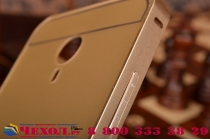 Фирменная металлическая задняя панель-крышка-накладка из тончайшего облегченного авиационного алюминия для Meizu MX4 Pro золотая