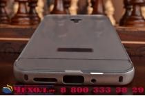 Фирменная металлическая задняя панель-крышка-накладка из тончайшего облегченного авиационного алюминия для Meizu MX4 Pro серебристая