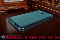 Фирменная ультра-тонкая полимерная из мягкого качественного силикона задняя панель-чехол-накладка для Meizu MX4 Pro голубая