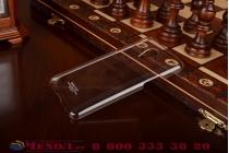 Фирменная ультра-тонкая пластиковая задняя панель-чехол-накладка для Meizu MX4 Pro прозрачная
