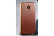 Фирменная роскошная элитная премиальная задняя панель-крышка на металлической основе обтянутая импортной кожей для Meizu MX4 Pro  королевский коричневый