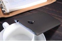 Фирменная задняя панель-крышка-накладка из тончайшего и прочного пластика для Meizu MX4 Pro  черная