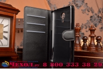 Фирменный чехол-книжка из качественной импортной кожи с мульти-подставкой застёжкой и визитницей для Мейзу МХ4 черный