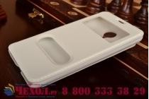 Фирменный оригинальный чехол-книжка для Meizu MX4 белый кожаный с окошком для входящих вызовов