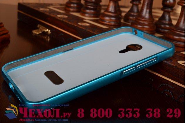 Фирменная металлическая задняя панель-крышка-накладка из тончайшего облегченного авиационного алюминия для Meizu MX5 голубая