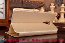 Фирменный чехол-книжка для Meizu MX5 золотой с окошком для входящих вызовов водоотталкивающий