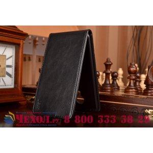 """Фирменный оригинальный вертикальный откидной чехол-флип с визитницей для Meizu MX5 из натуральной кожи """"Prestige"""" Италия"""