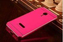 Фирменная металлическая задняя панель-крышка-накладка из тончайшего облегченного авиационного алюминия для Meizu MX5 розовая