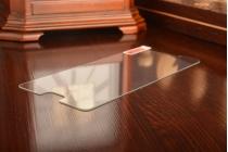 """Фирменное защитное закалённое противоударное стекло премиум-класса из качественного японского материала с олеофобным покрытием для телефона Meizu MX6 5.5"""""""