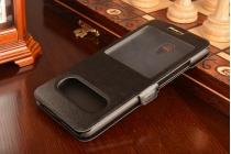 """Фирменный чехол-книжка для Meizu MX6 5.5"""" черный с окошком для входящих вызовов и свайпом водоотталкивающий"""