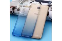 """Фирменная из тонкого и лёгкого пластика задняя панель-чехол-накладка для Meizu MX6 5.5"""" прозрачная с эффектом дождя"""