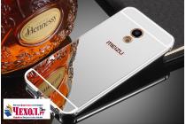 """Фирменная металлическая задняя панель-крышка-накладка из тончайшего облегченного авиационного алюминия для Meizu MX6 5.5""""  серебрянная"""