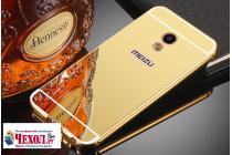 """Фирменная металлическая задняя панель-крышка-накладка из тончайшего облегченного авиационного алюминия для Meizu MX6 5.5""""  золотая"""