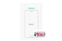 """Фирменная оригинальная защитная пленка для телефона  Meizu MX6 5.5"""" глянцевая"""