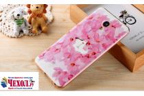 """Фирменная ультра-тонкая силиконовая задняя панель-крышка-накладка  для Meizu MX6 5.5""""  с 3D объёмным рисунком """"тематика Цветущая Вишня"""""""