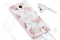 """Фирменная ультра-тонкая силиконовая задняя панель-крышка-накладка для Meizu MX6 5.5"""" с 3D объёмным рисунком """"тематика королевские Розы"""""""