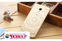 """Фирменная задняя панель-чехол-накладка из прозрачного 3D  силикона с объёмным рисунком для Meizu MX6 5.5"""" тематика """"тематика Эклектические Узоры"""" которая огибает логотип чтобы была видна марка телефона"""