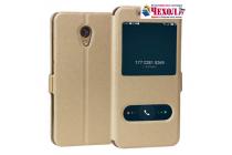 """Фирменный чехол-книжка для Meizu MX6 5.5"""" золотой с окошком для входящих вызовов и свайпом водоотталкивающий"""