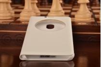 """Фирменный оригинальный чехол-кейс из импортной кожи Loop Jacket для Meizu MX6 5.5"""" с умным окном белый"""