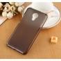 Фирменная ультра-тонкая полимерная из мягкого качественного силикона задняя панель-чехол-накладка для Meizu Me..