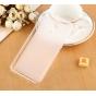 Фирменная задняя полимерная панель-крышка-накладка из ультра-тонкого силикона для Meizu Metal/ Meilan Metal /M..