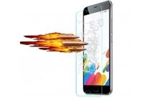 """Фирменное защитное закалённое противоударное стекло премиум-класса из качественного японского материала с олеофобным покрытием для телефона Meizu Metal/ Meilan Metal /M57A/MA01 5.5"""""""
