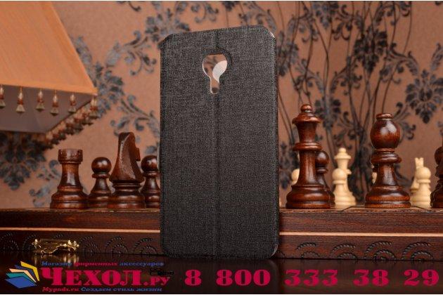 """Фирменный чехол-книжка для Meizu Pro 5 5.7""""  черный с окошком для входящих вызовов и свайпом водоотталкивающий"""