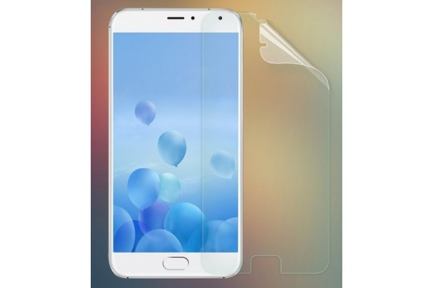 """Фирменная оригинальная защитная пленка для телефона Meizu Pro 5 5.7"""" матовая"""