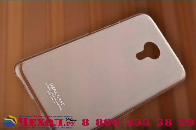 """Фирменная задняя панель-крышка-накладка из тончайшего и прочного пластика для Meizu Pro 5 5.7"""" прозрачная"""