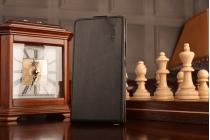 """Фирменный оригинальный вертикальный откидной чехол-флип для Meizu Pro 5 5.7"""" черный из натуральной кожи """"Prestige"""" Италия"""