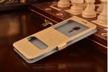 """Фирменный чехол-книжка для Meizu Pro 5 5.7"""" золотой с окошком для входящих вызовов и свайпом водоотталкивающий"""