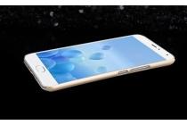 """Фирменная задняя панель-крышка-накладка из тончайшего и прочного пластика для Meizu Pro 5 5.7"""" золотая"""
