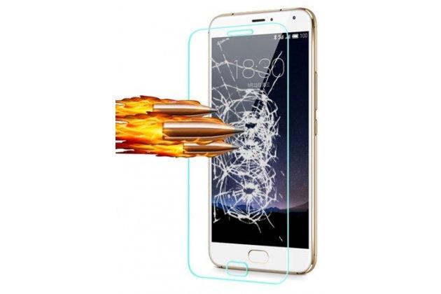 """Фирменное защитное закалённое противоударное стекло премиум-класса из качественного японского материала с олеофобным покрытием для Meizu Pro 5 5.7"""""""